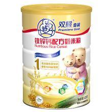 双熊铁锌钙配方奶米粉(528G)