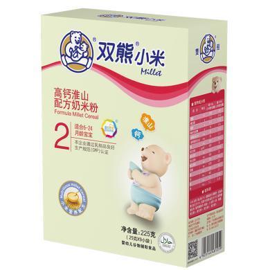 雙熊小米高鈣淮山配方奶米粉(225G)