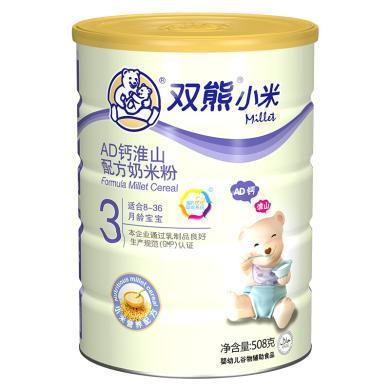雙熊小米AD鈣淮山配方奶米粉(508G)