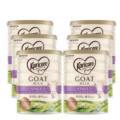 6罐*澳洲可瑞康羊奶Karicare嬰兒奶粉2段 適合6-12月 寶寶 900g  【澳洲空運直郵】