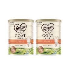 2罐*澳洲可瑞康羊奶Karicare婴儿奶粉1段 适合0-6月宝宝 900g  【澳洲空运直邮】