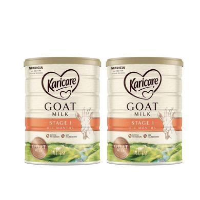 2罐*澳洲可瑞康羊奶Karicare嬰兒奶粉1段 適合0-6月寶寶 900g  【澳洲空運直郵】
