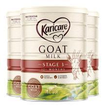 3罐*澳洲可瑞康羊奶Karicare婴儿奶粉3段 适合1-3岁 宝宝 900g  【澳洲空运直邮】