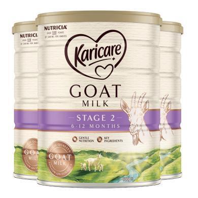 3罐*澳洲可瑞康羊奶Karicare嬰兒奶粉2段 適合6-12月 寶寶 900g  【澳洲空運直郵】