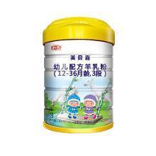 和氏美贝嘉婴幼儿羊奶粉3段营养配方羊乳罐装800g