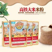 Earths Best愛思貝進口大米粉寶寶輔食高鐵一段米糊 米粉 4盒裝
