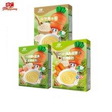 方广米粉3盒(180克纯营养米粉1盒,228克DHA胡萝卜营养米粉1盒,钙铁锌+蛋黄营养米粉1盒) 更优惠