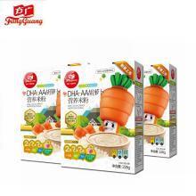 方广DHA+AA胡萝卜营养米粉228克*3盒 更优惠 方广米粉
