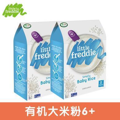 小皮米粉歐洲原裝進口有機嬰幼兒大米粉160g*2盒強化鈣鐵鋅6-24個月