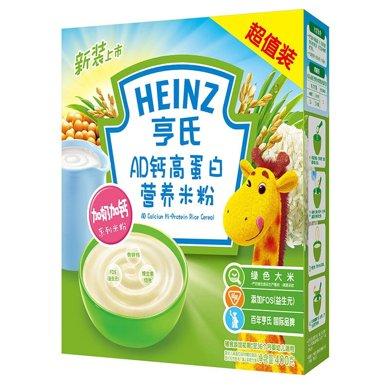 亨氏AD鈣高蛋白營養米粉超值裝(400g)