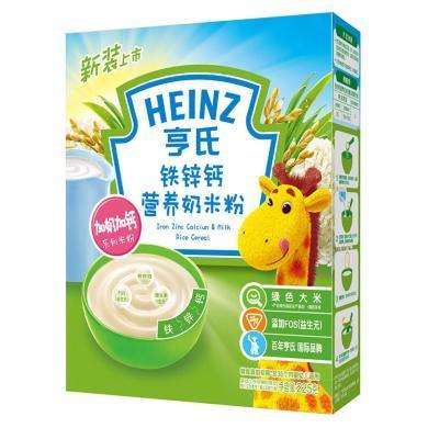 亨氏強化鐵鋅鈣營養奶米粉(225g)(225g)(225g)
