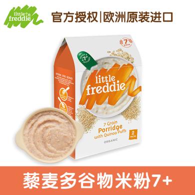 小皮 欧洲原装进口藜麦多谷物有机米粉160g 婴儿辅食米糊7-24个月
