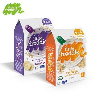 小皮歐洲原裝進口藍莓藜麥多谷物米粉160g*2盒 嬰兒營養米粉輔食