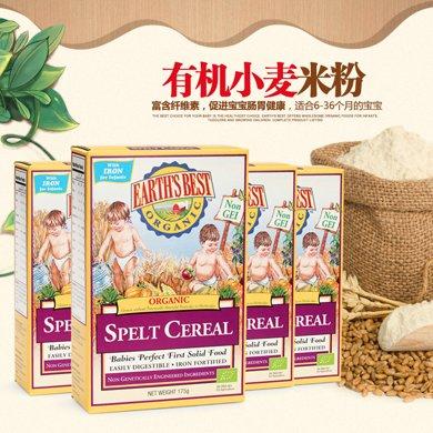 Earths Best爱思贝进口多谷物米粉 宝宝营养辅食三段小麦粉 米糊4盒装