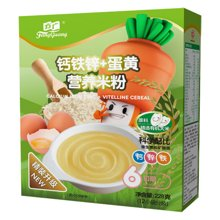 方广 钙铁锌+蛋黄营养米粉  228g 婴儿辅食 宝宝辅食 宝宝米糊  方广米粉