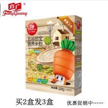 方广五谷珍宝营养米粉225克(编号:40773)【买2盒发3盒】