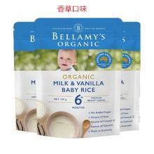 3袋*澳洲贝拉米Bellamys婴儿米糊6月以上苹果肉桂口味、香草口味(下单请备注口味,未备注口味随机发货) 125g【香港直邮】