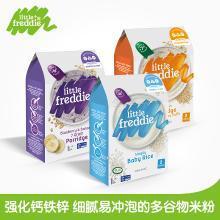 小皮米粉欧洲原装进口3口味多谷物米粉160g*3盒装 婴儿宝宝米糊钙铁锌