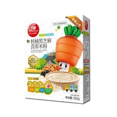 方廣核桃黑芝麻營養米粉(8-24個月) 2019-12到期 方廣米粉