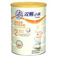 雙熊小米多維蔬果配方奶米粉(508G)