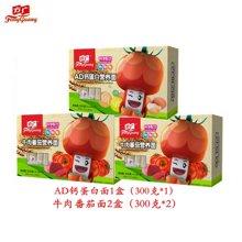 方广宝宝300g盒装面条(牛肉番茄2盒,AD钙蛋白1盒)