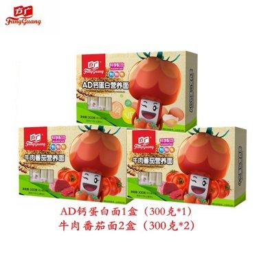 方廣寶寶300g盒裝面條(牛肉番茄2盒,AD鈣蛋白1盒)