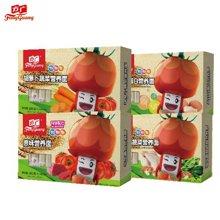 方广婴儿面条宝宝面条300g*4盒营养辅食面6-36个月4种口味各一盒