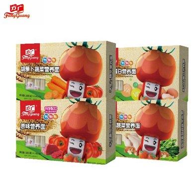 方廣嬰兒面條寶寶面條300g*4盒營養輔食面6-36個月4種口味各一盒