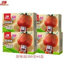 方广宝宝原味营养面300g*4盒婴儿辅食