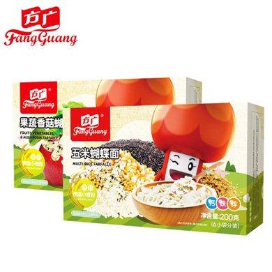 方廣面條寶寶營養蝴蝶面(果蔬香菇+五米各1盒)200g*2盒嬰兒輔食