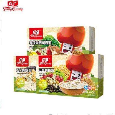 方廣蝴蝶面200克*3盒(果蔬香菇1盒,五米2盒)2個口味 3盒蝴蝶面