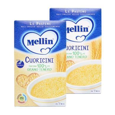 【支持購物卡】【2盒】意大利Mellin美林星星形面食320g