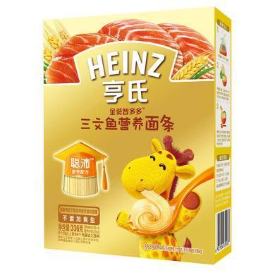 亨氏金裝智多多三文魚營養面條(336g)