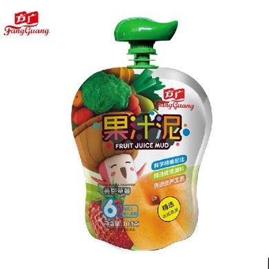 方广黄桃草莓果汁泥103G 婴儿零食 宝宝果泥