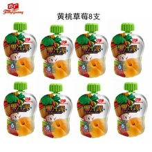 方广黄桃草莓果汁泥103克*8支 婴儿辅食 宝宝果泥