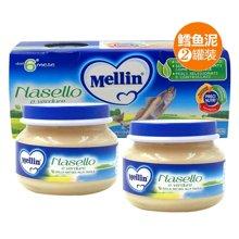 【2瓶】 意大利Mellin美林Omo Nasello 鳕鱼肉泥 80g (保质期19年4月)