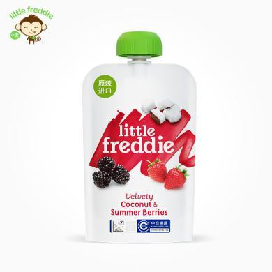 小皮英國進口果泥 黑莓椰子草莓香蕉蘋果泥嬰兒寶寶100g