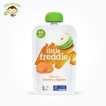 小皮 欧洲进口胡萝卜苹果泥100g 宝宝婴儿辅食