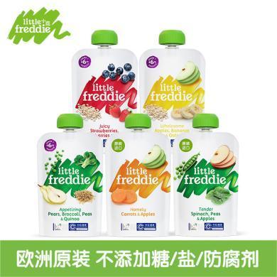 小皮歐洲原裝進口5口味水果谷物蔬菜泥100g*5袋 寶寶輔食泥果泥