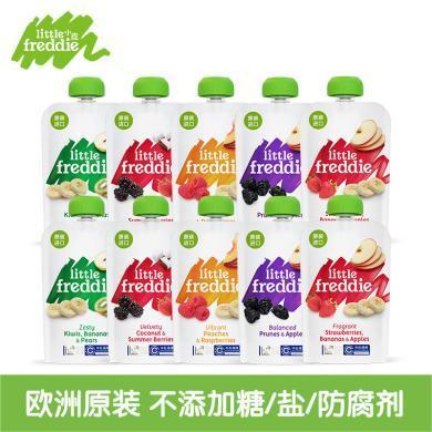 小皮歐洲原裝進口5口味果泥100g*10袋 嬰兒食品寶寶輔食水果泥
