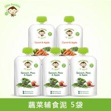 小皮欧洲原装进口苹果胡萝卜豌豆2口味果蔬泥90g*5袋装 婴儿辅食