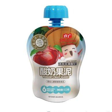 方廣清香蘋果酸奶果泥103克 寶寶輔食