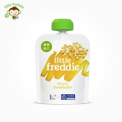 小皮歐洲原裝進口甜玉米泥70g/袋寶寶嬰兒輔食泥