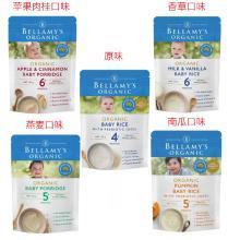 3袋*澳洲Bellamys貝拉米輔食有機嬰兒米糊米粉輔食4+5+6+(未備注隨機發3包口味)【香港直郵】