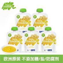 小皮欧洲原装进口甜玉米泥70g*5袋 宝宝辅食婴儿蔬菜泥无添加糖盐