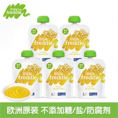 小皮歐洲原裝進口甜玉米泥70g*5袋 寶寶輔食嬰兒蔬菜泥無添加糖鹽