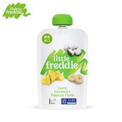 小皮英国进口椰子菠萝香蕉苹果泥100g 婴幼宝宝果泥