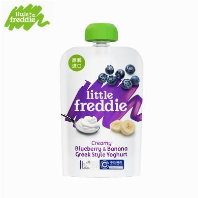 小皮歐洲原裝進口藍莓香蕉酸奶果泥100g/袋零食輔食泥吸吸袋