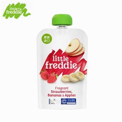 小皮歐洲進口草莓香蕉蘋果泥100g 寶寶嬰幼兒輔食泥