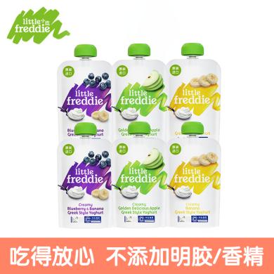 小皮 希腊式酸奶果泥6支装3口味婴儿辅食6*100g